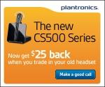 CS500 Series Rebate